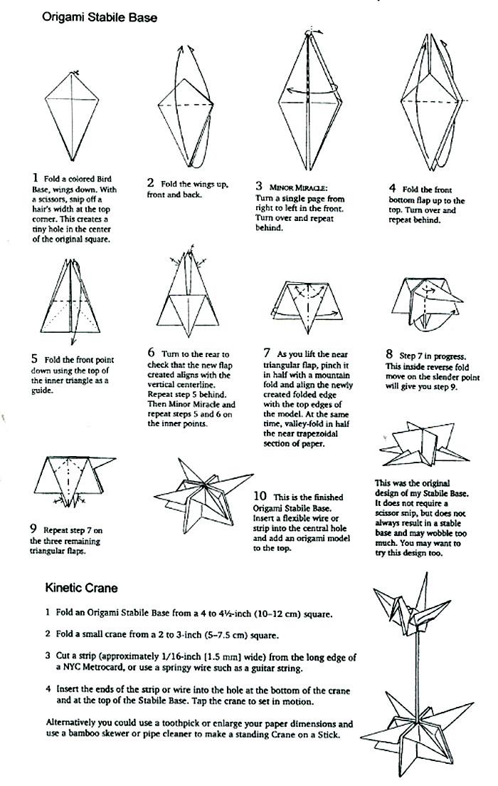 журавлик оригами