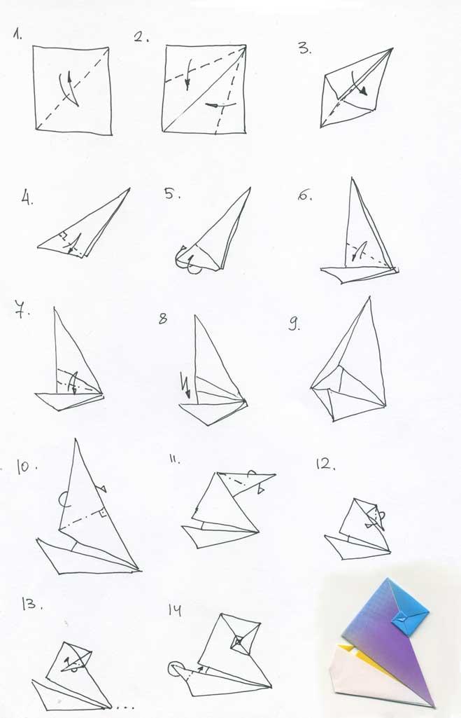 Улитка Оригами -схема